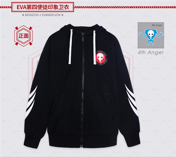 2017 New Clothing Made Anime Neon Genesis Evangelion EVA SHAMSHIEL Combat Clothing Sweater Fashion Coat new arrive japanese cartoon anime wallet eva neon genesis evangelion student purse short billfold for young man cool gift choose