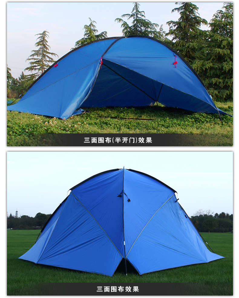 Cheap tent awning