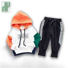 Children boy clothing fall Winte Letter kids dresses for boys wear hip hop clothing long sleeve Hoodies+Pants girls sport suit цены онлайн