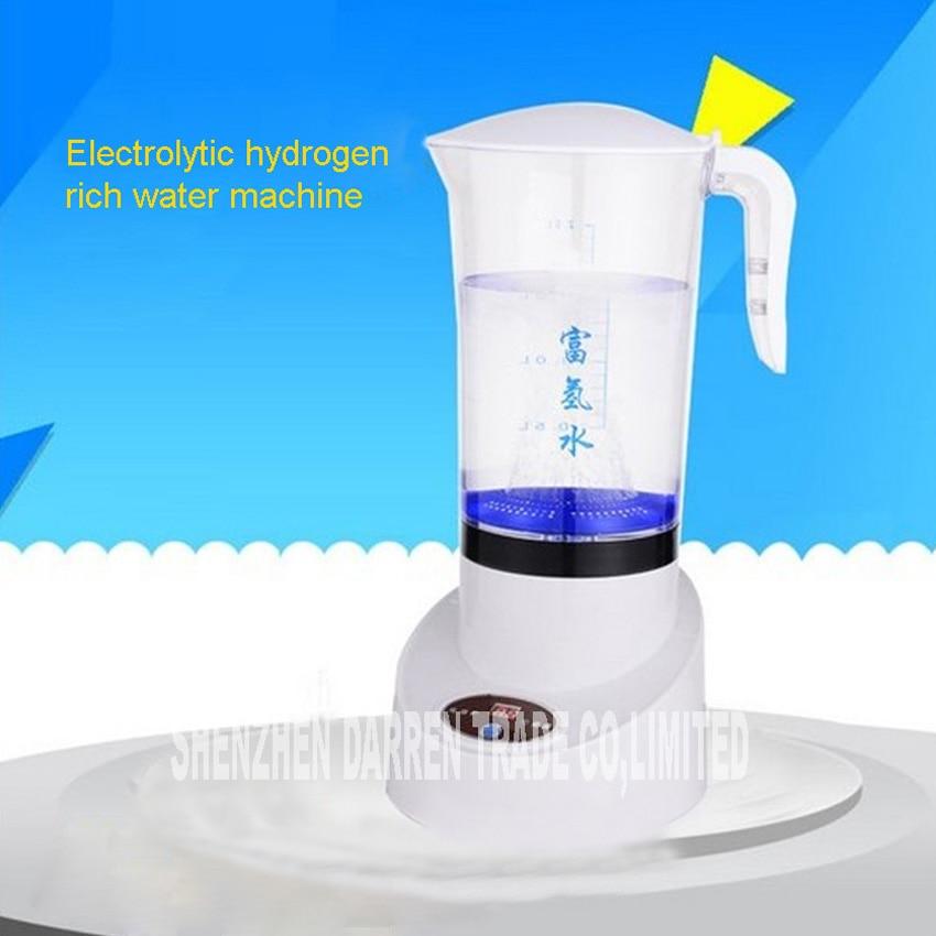 New arrival 2L KSS-01-B Hydrogen rich water generator Hydrogen-rich water machine small  ...