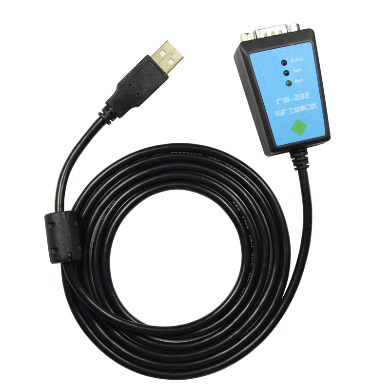 USB 2.0 to Serial RS-232 Adapter Converter Cable FTDI Chipset Magnetic Ring 1.8M