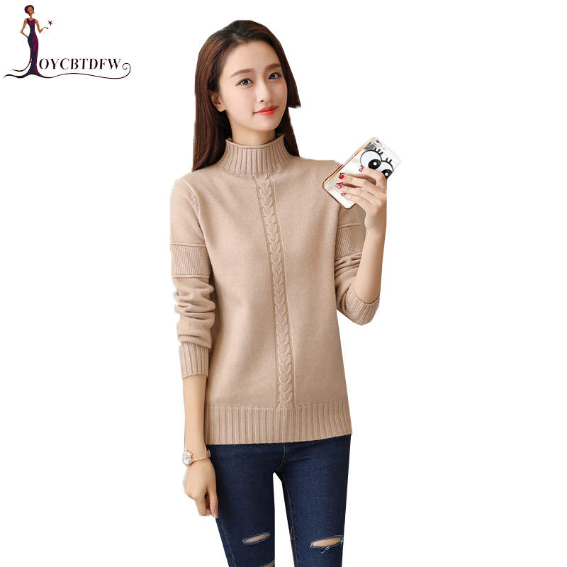 a2336826461 Cheap Pullovers