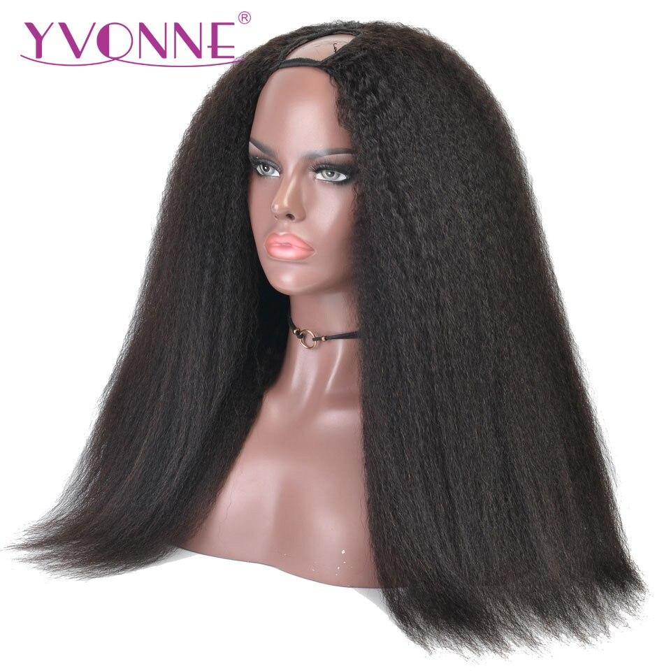 YVONNE кудрявый прямой U часть парик человеческие волосы парики 100% бразильские виргинские волосы парик натуральный цвет
