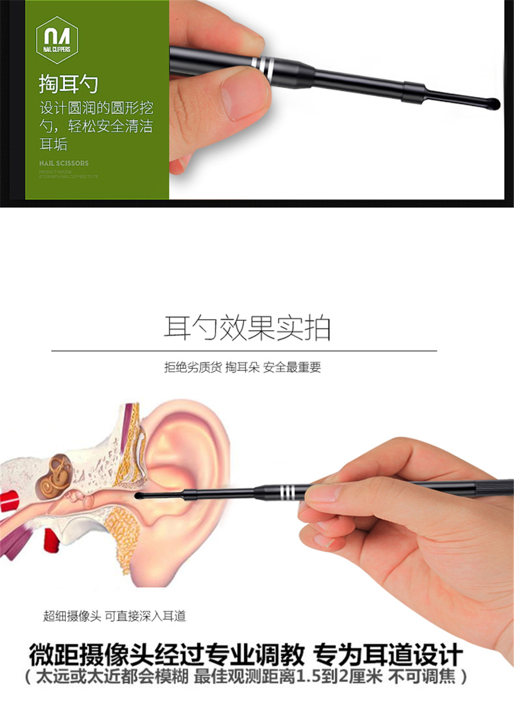 FGHGF 5.5mm 2-in-1 Endoscope Ear Cleaning USB Visual Ear Spoon Earpick Otoscope Endoscope Borescope Mini Camera Android PC blessfun 2 in 1 professional diagnostic medical ear eye care led fiber otoscope ophthalmoscope tool sets
