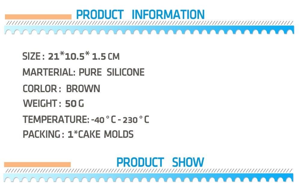 产品规格咖啡色