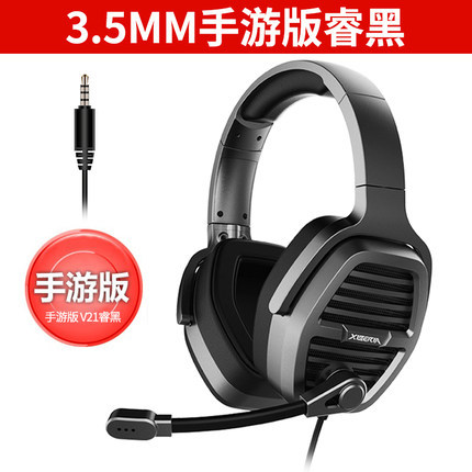 Xiberia V21 Game Headset Computer E Sports Bluetooth Headset 7 1 Channel Usb Desktop Notebook Universal Mobile Phone Headset Headphone Headset Aliexpress