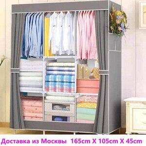 Image 5 - Sistema di mobili Per La Casa Di Stoccaggio di Vestiti Nel Armadio Armadio Di Stoccaggio Per Porta Abiti Armadio Tessuto Non Tessuto A Mosca