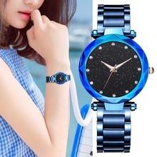 цена на Fashion Women Watch Star Sky Diamond Dial Design Luxury Women Dress Watches Female Quartz Wristwatch Lady Gift relogio feminino