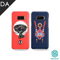 Chinese Style Leather Back Case Cover for Samsung Galaxy S8 S8 Plus Nillkin Brocade Embroidery Totem Art Pattern Phone Covers