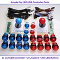 2 Player USB Encoder to PC Joystick 2Pin Rocker 20 LED Illuminated Push Buttons For Arcade Joystick diy kits parts