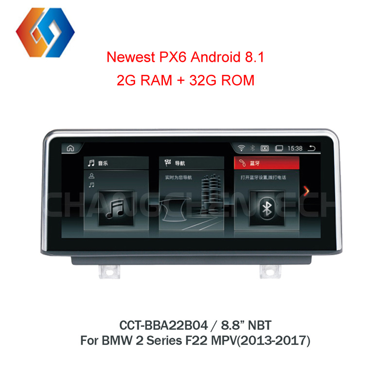 Car Central Multimidia Android 8.1 For BMW 2 Series MPV