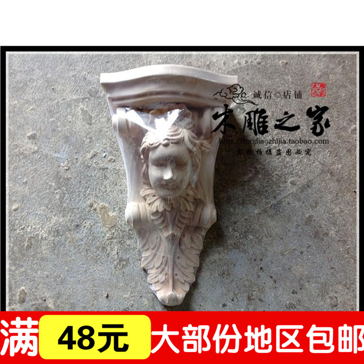 Dongyang woodcarving style manual wood beauty cabinet decorative fireplace Rome column carved stigma corbel beam pad