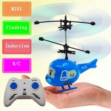 Baby toys Mini cartoon plane remote control induction aircraft boy toys rc small helicopter flashing suspension kids plane toy