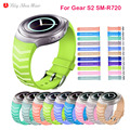 Hot Sales Colorful Luxury Sport TPU Silicone Watch Band Strap Watchbands For Samsung Galaxy Gear S2 SM-R720 Comfortable Wearing