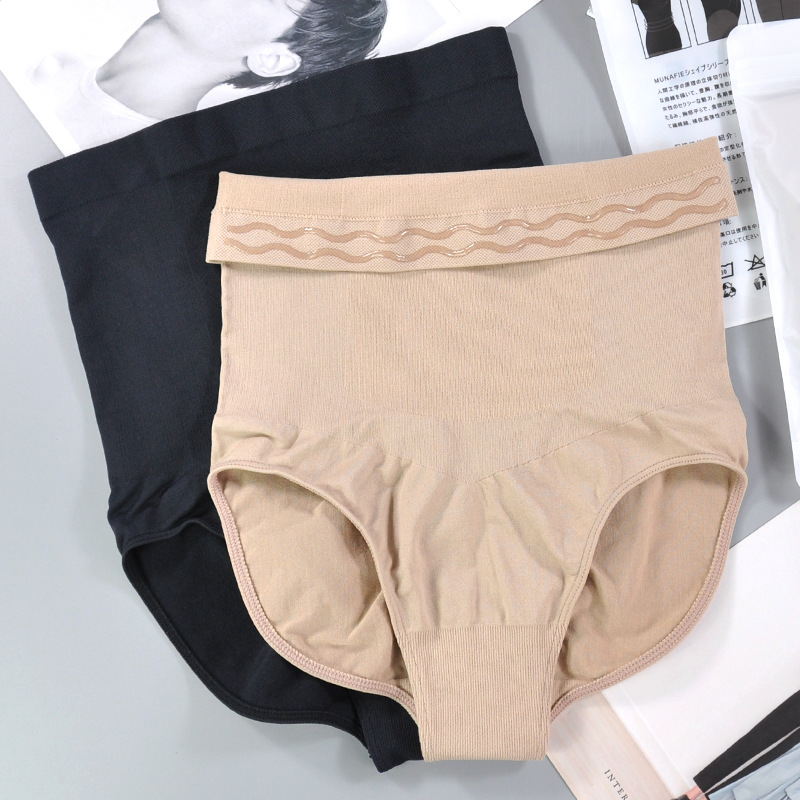 SH-007 New Seamless Belly Pants High Waist Shaping Pants Body Pants Silicone Non-slip Corset Hip Briefs Underwear Ladies