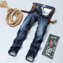 Jussara lee men jeans male spring thin elastic straight youth 2085 gray han edition cultivate one's morality