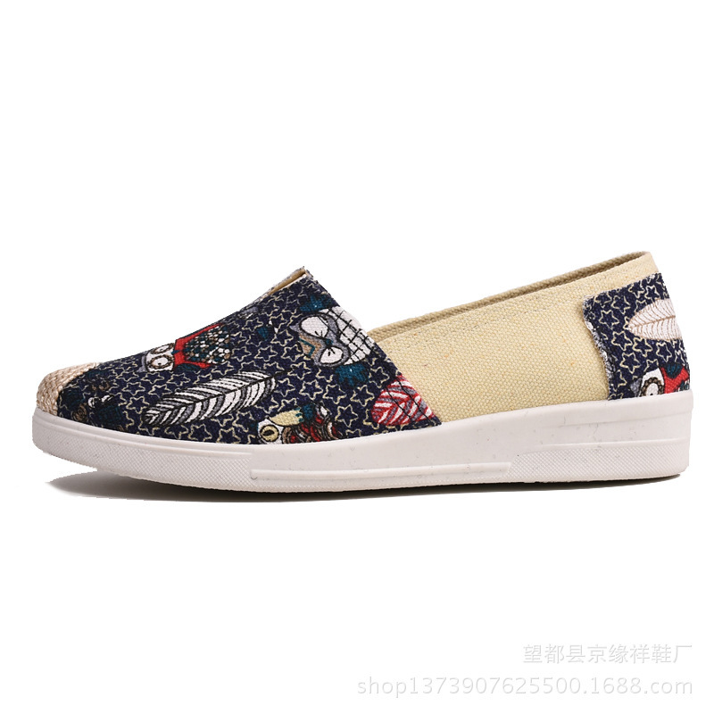 Spring 2019 soft soles comfortable single shoe Korean version shallow mouthed baskets femme in Women 39 s Flats from Shoes