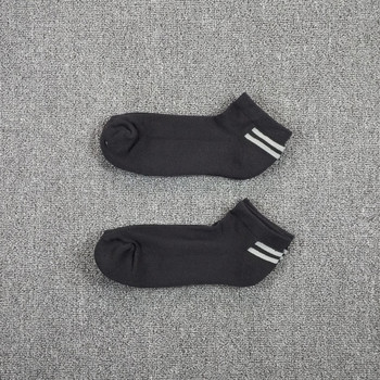 2 Pack Men's Low Cut Performance King Size Socks Slipper (Thick andCushioned)