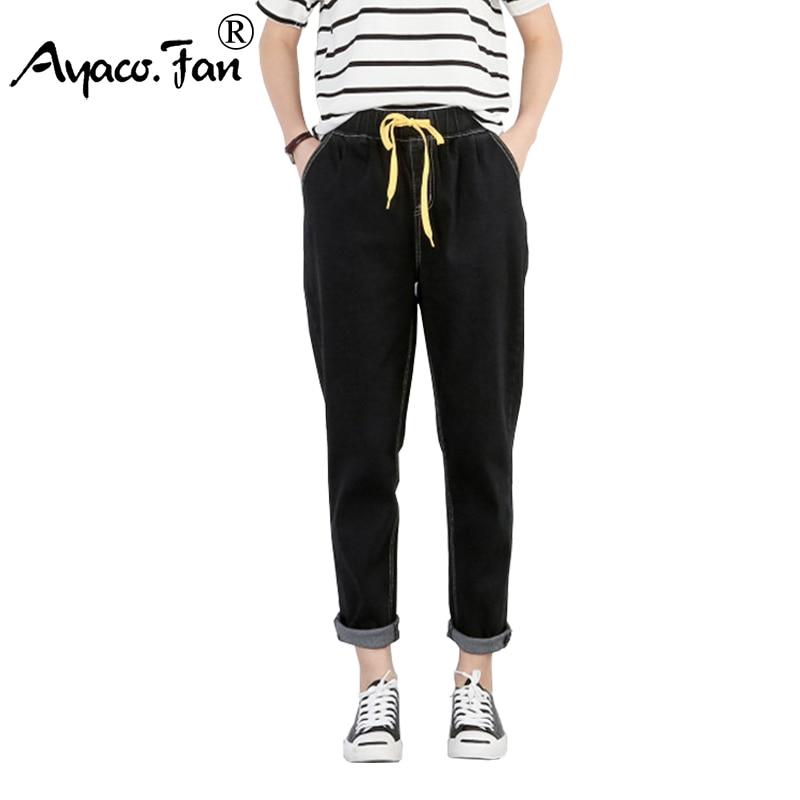Plus Size Loose Jeans For Womens Students Boyfriend Autumn Ankle-Length Pants Ladies Harajuku Pantalon Femme Stretch Trousers