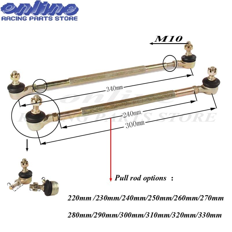 Tie Rod 290mm x M8 Hex Gold Go Kart Karting Race Racing Track