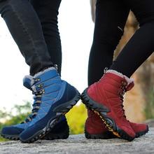Большие размеры горные ботинки для пеших прогулок Мужская Уличная Водонепроницаемая Женская трекинговая обувь спортивные кроссовки для ходьбы zapatillas hombre