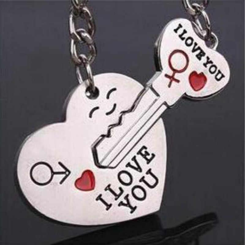 Новейшая пара I подвеска в форме сердца цепочка для ключей брелок для влюбленных Романтический креативный подарок на день рождения