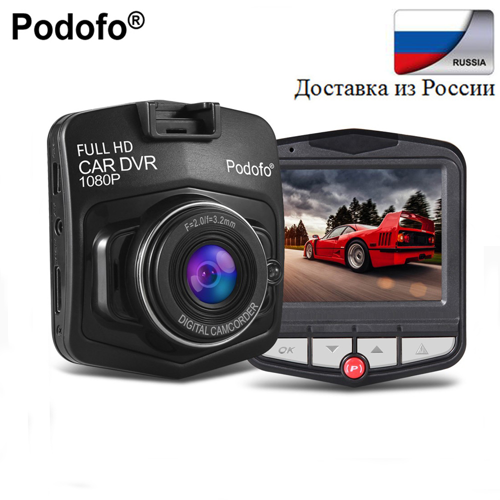 Podofo Newest Mini DVRs Car DVR GT300 Camera Camcorder 1080P Full HD Video registrator Parking Recorder Loop Recording Dash Cam car dvr camera auto video full hd 1080p camera dvrs dash cam blackbox dvr for bmw car low spec mini 3 series e46 year 2004 06