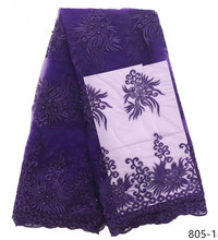 Cheap African Purple Lace High Quality Bead French Fabric With Stones For Nigerian Wedding 805