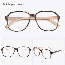 Большая оправа TR90 сверхлегкие мужские очки Оптические очки женские очки для глаз Precription линзы оправа для очков DD0786
