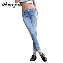 Chanyue Jeans Woman Elegant Painted Boyfriend Jeans For Women 2017 Spring Skinny Denim Pants Femme Trousers Light Blue