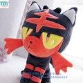 OHMETOY Meter Litten Baby Dolls Nyabby Sol Luna Juguetes 20 cm Del Cabrito Regalos de Cumpleaños de Peluche Brinquedos Anime Juguetes