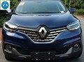 Novo Estilo Para A Renault Kadjar 2016 ABS Tampa Da Grade Grade Dianteira Trims 7 Pçs/set