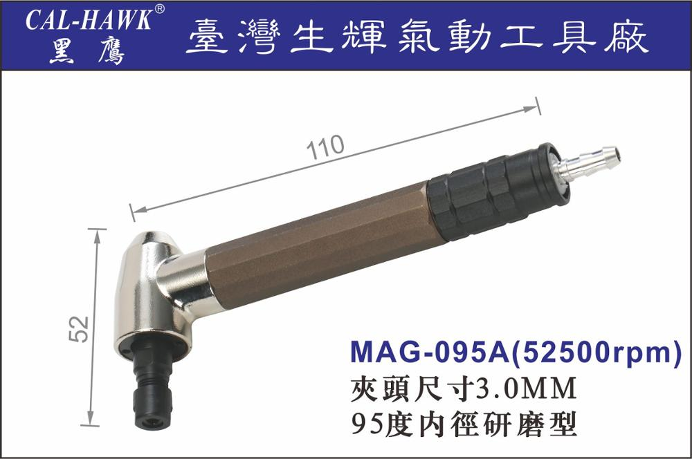 MAG-095A Labor Saving Die Grinder Made In Taiwan cal 630a micro air grinder torque increased 80% made in taiwan