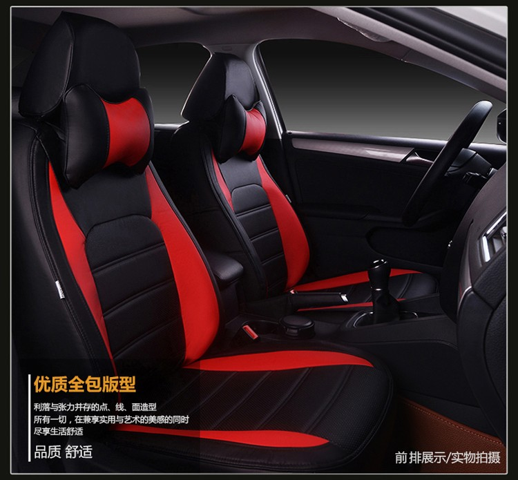 hot cushion car seat covers for Renault Laguna Scenic Megane Velsatis Louts LAND-ROVER Freelander Range Rover Discovery defender