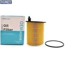 1109AY Engine Oil Filters For Citroen C2 Fiat Ford Focus Tourneo Peugeot 107 Volvo C30 V40 Suzuki Liana Mazda 2 Toyota Aygo