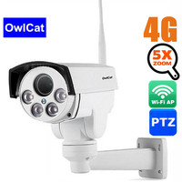4G 3G SIM Card Wireless Hotspot Wifi Outdoor PTZ HD 1080P IP Camera 5X Zoom Auto Focus CCTV Security Camera 128G SD Card Slot