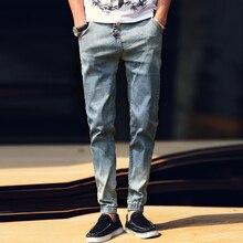 2016 sommer Echte Mode Gespleißt Jeans Homme männer Casual Wasch Füße Stretch Patchwork Schlank Harem Jeans Männlichen Denim-hosen