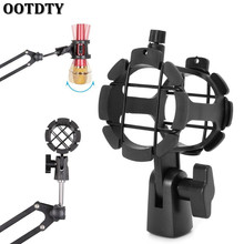 OOTDTY NB04 Bearable Handheld Condenser Microphone Shock Mount Clip Mic Holder Stand metal shock mount microphone spider mic shockmount desktio stand for rode broadcaster nt1 nt2 nt1000 nt2000 k2 ntk ntr podcaster