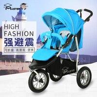 Babyfond роскошный высокий пейзаж детская коляска надувная трехколесная детская коляска шок складной BB трехколесный велосипед