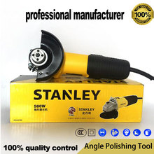 STGS5100 Stanley angle grinder home multi-function angle grinder 4 inch 580W STGS5100 fast delivery