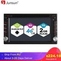 Junsun 2 Din Android 4G LTE WIFI Bluetooth GPS Navigation Universal Radio Cassette Recorder Automagnitol Car