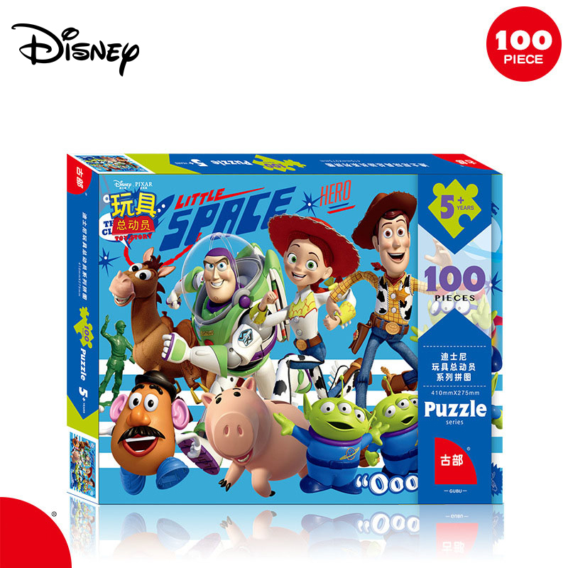 Disney Toy Story 100 Piece Puzzle Marvel Spiderman Thomas Cartoon Puzzle Fun Toy Puzzle With Drawings