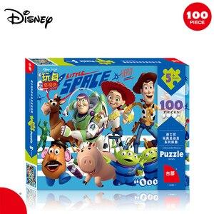 Disney Toy Story 100 Piece Puz