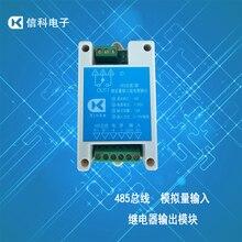 1 пути аналоговый вход 1 релейный выход аналогового управления переключатель аналоговый аппаратное и программное обеспечение интеграции