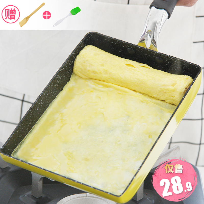 Egg Egg Roll Frying Pan No Oil Smoke Rectangle Non-stick Pot Flat Bottom Pan Thick Egg Apply to Gas and Induction Cooker