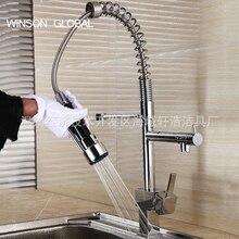 Латунь кухонный кран двойной опрыскиватель водопроводные краны кухонный кран раковина фильтр аксессуары для мойки смесители кухня вытащить ICD60110