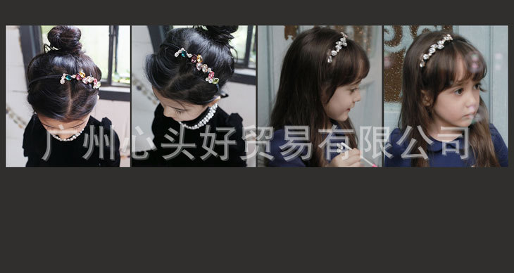 Korea Diamond Hair Accessories lovely Crystal Flower Crown Headband Hair Band Hair Bow Princess 3 in Hair Accessories from Mother Kids