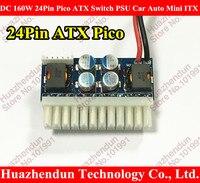 5PCS LOT DC 12V 160W Pico ATX Switch PSU Car Auto MINI ITX ATX Power Supply