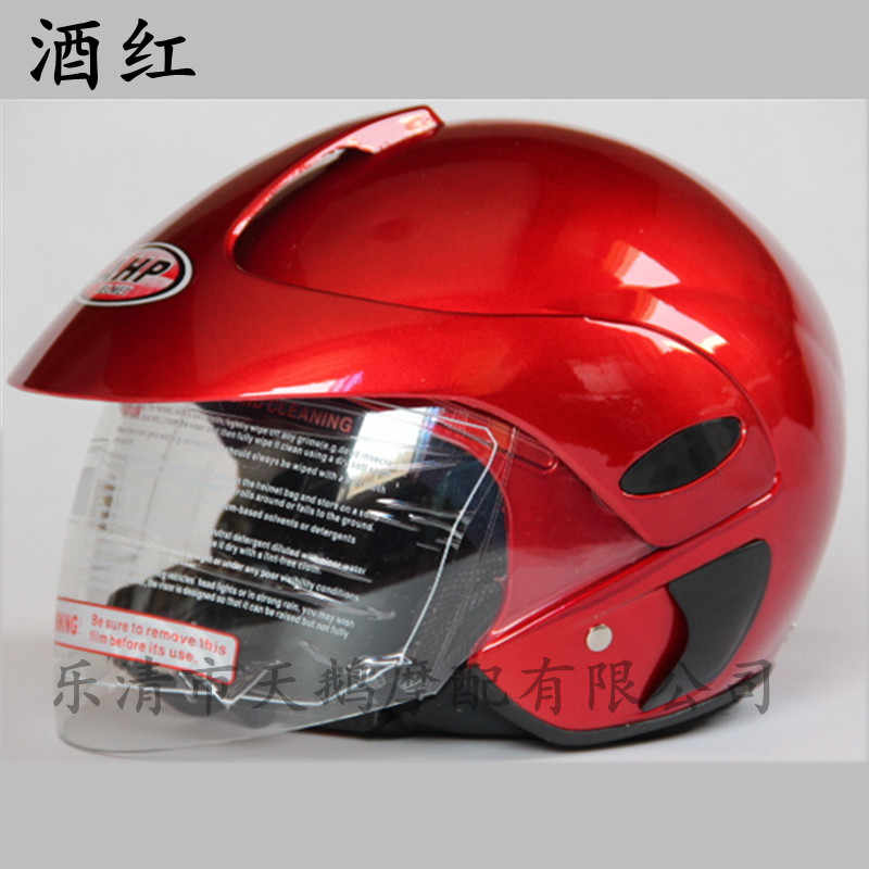 Manufacturers selling motorcycle helmet / car battery helmet / half / autumn / winter half.