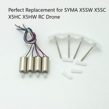 Quadcopter Replacement Spare Parts 2 CW + 2 CCW Engine Motors with Gears for SYM